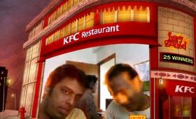 Augmented Reality Facebook App KFC India